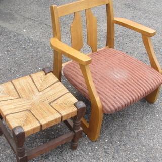 ☆地元のみ☆無料☆座面の低い椅子 2個セット☆
