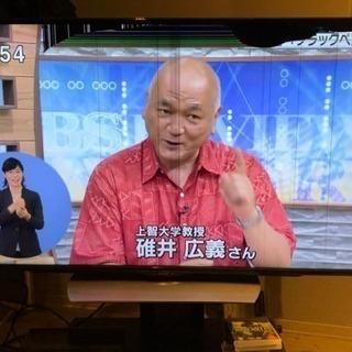 液晶テレビ 55V