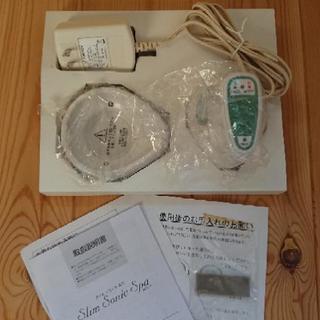 [値下げ⑦]スリムソニックスパ 【訳あり】定価19,800円