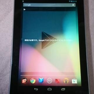 タブレット 訳あり特価! Nexus7 32GB アンドロイド