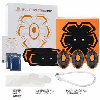 ☆新品☆EMS・腹筋ベルト・10段階調節・USB充電式