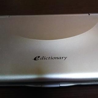 SHARP 電子辞書 PW-V8600