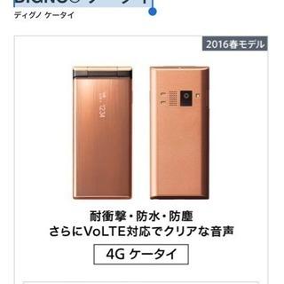 DIGNO® ケータイ(2015-16年冬春モデル)7000円