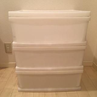 収納 家具 収納ボックス 3段 2...