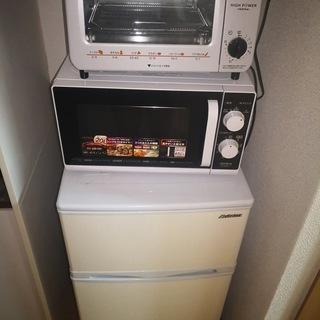 冷蔵庫、洗濯機、パイプベッドお譲り...