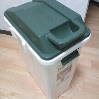 ゴミ箱 35L ニトリ
