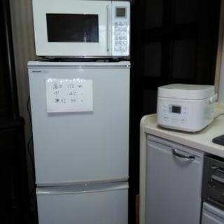 冷蔵庫電子レンジ電気釜セット