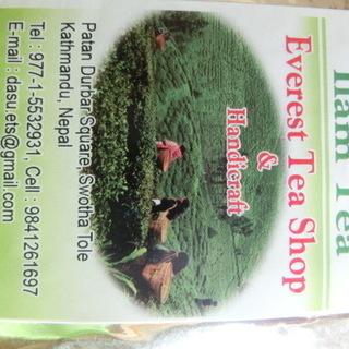 ネパール産紅茶 イラムティー 200グラム ネパールから取り寄せました