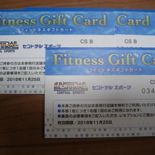 セントラルウエルネスクラブ大森のギフトカード3枚組(有効店舗 大森...