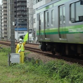 警備員なら東京で!!列車見張員・警備員大募集🔷夜勤なら【1万円~】