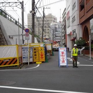 東京で鉄道警備やりませんか?🔷夜勤なら¥10,000~🔷 − 新潟県