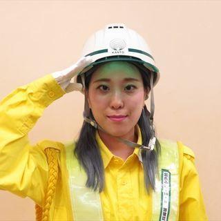 ご自宅の近くで働きませんか?🌟日給¥9,000~🌟列車見張員・警...