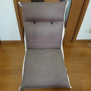 【売約済】座椅子(リクライニング付き)※難有り※