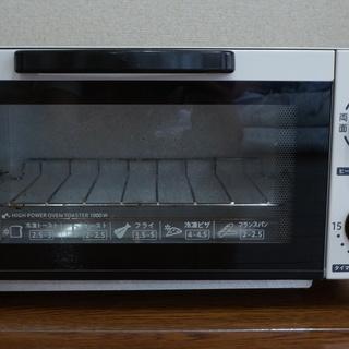 【取引中・9/29引渡予定 / 無料】 オーブントースター KOS...