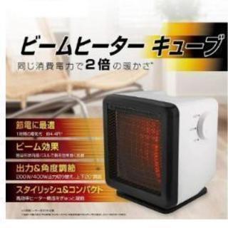 apro エコビームヒーターキューブ KWD-HC2400WK - 家電