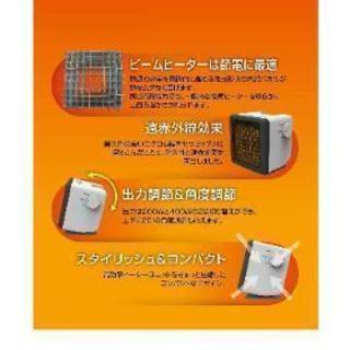apro エコビームヒーターキューブ KWD-HC2400WK - 八戸市