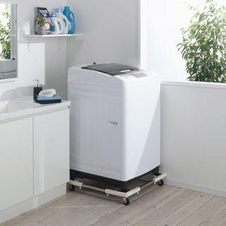 ディノスキャスター付き洗濯機台