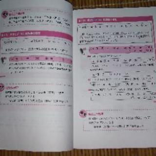 問 級 過去 簿記 3