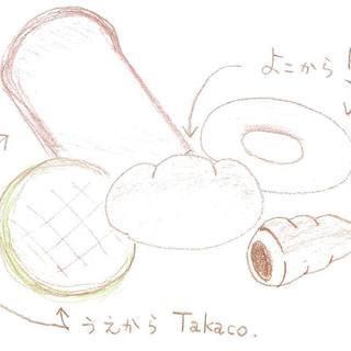 9/30(日)〇食会(washokukai)~パン食べ比べ偏~