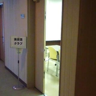 吉祥寺で英会話クラブを開催いたします!!