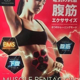 腹筋EMS musclePentagon