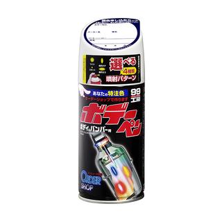 ソフト99 Myボデーペン2本(スプレー塗料) DAIHATSU...