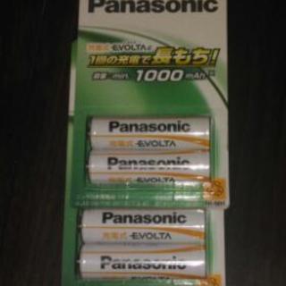 パナソニック  充電式 エボルタ e 単3形/2本パック 電池