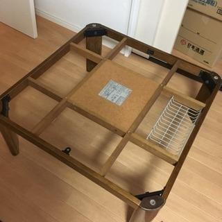 コタツ机(天板なし)