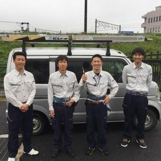 [5名募集]◎ケーブルTV インターネットの配線接続工事
