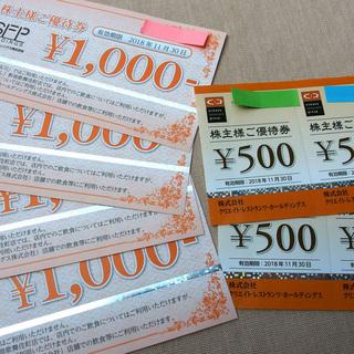 株主優待券 6000円分 SFPホールディングス クリエイトレストラン