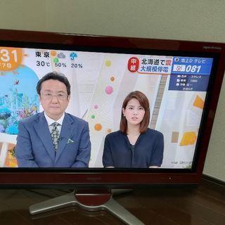 9月29日までSHARP/シャープ 32型BSCS液晶テレビ LC...
