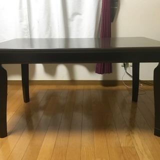 こたつ テーブル 差し上げます