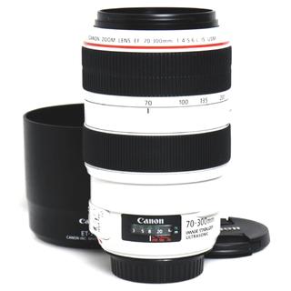 Canon キヤノン EF 70-300mm F4-5.6 IS USM