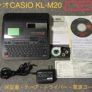 カシオCASIO ネームランド NAME LAND BIZ LABEL WRITER KL-M20 美品です!