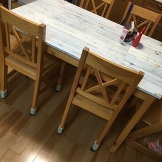 ダイニングテーブル セット