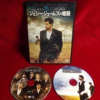送料込 DVD ジェシー・ジェームズの暗殺 ブラッドピット主演 ...