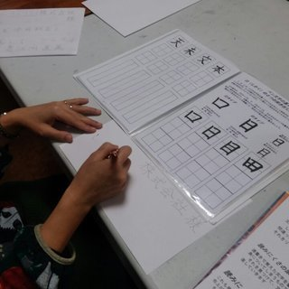 自分の字に自信が持てる美文字教室 in福岡