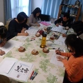 自分の字に自信が持てる美文字教室 in北九州
