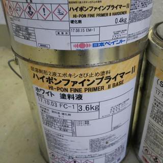 日本ペイント・ホワイト 残量4~5割程度