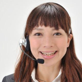 平日9-17時の人気シフト◎杉並区役所で週3からの電話オペレーター