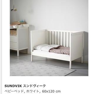【取引中】IKEAベビーベッド白
