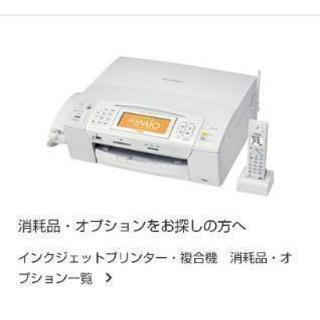 【美品】インクジェットプリンタ MFC-735CD