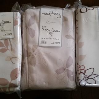 【新品未使用】 遮光カーテン各種 幅100cm 丈200cm 2枚...