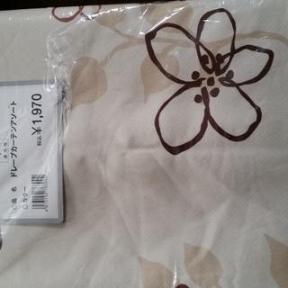 【新品未使用】 遮光カーテン各種 幅100cm 丈178cm 2枚...