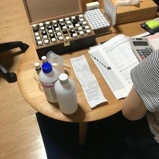 ★10月受験生募集★JAAアロマコーディネーター資格資格講座 - 東大阪市
