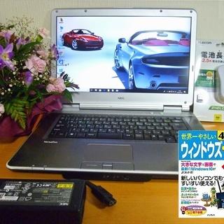 【 快速 】SSD 120GB 搭載15インチノートパソコン N...
