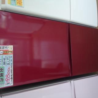 【エコプラス小倉南】アクア 冷蔵庫 AQR-16E 2016年 157ℓ