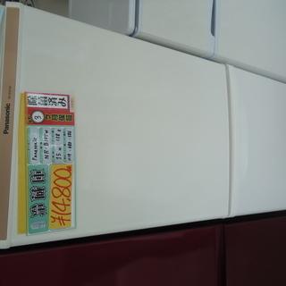 【エコプラス小倉南】Panasonic 冷蔵庫 NR-B147W ...