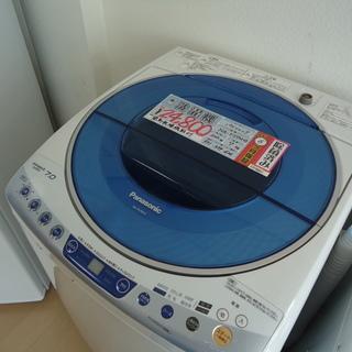 【エコプラス小倉南】Panasonic 洗濯機 NA-FS70H3...