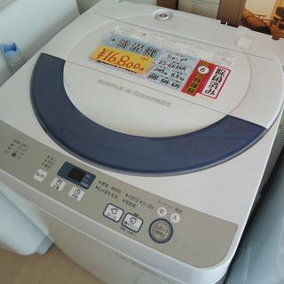 【エコプラス小倉南】シャープ 洗濯機 ES-GE55R 2015年...